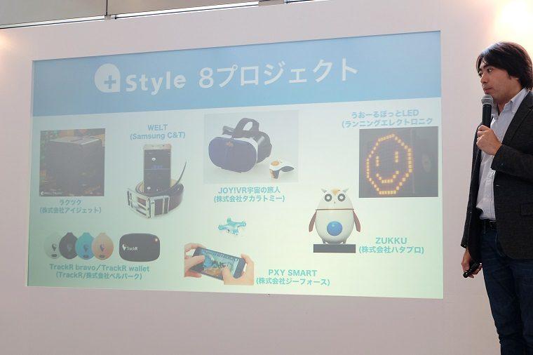 ↑+Style事業責任者 近藤正充さん