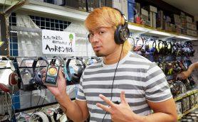 選んだのは27万円の高級品…ではなくド定番の国内ブランド! 新日本のレスラーYOSHI-HASHIが遠征中に使いたいヘッドホンを指名!!