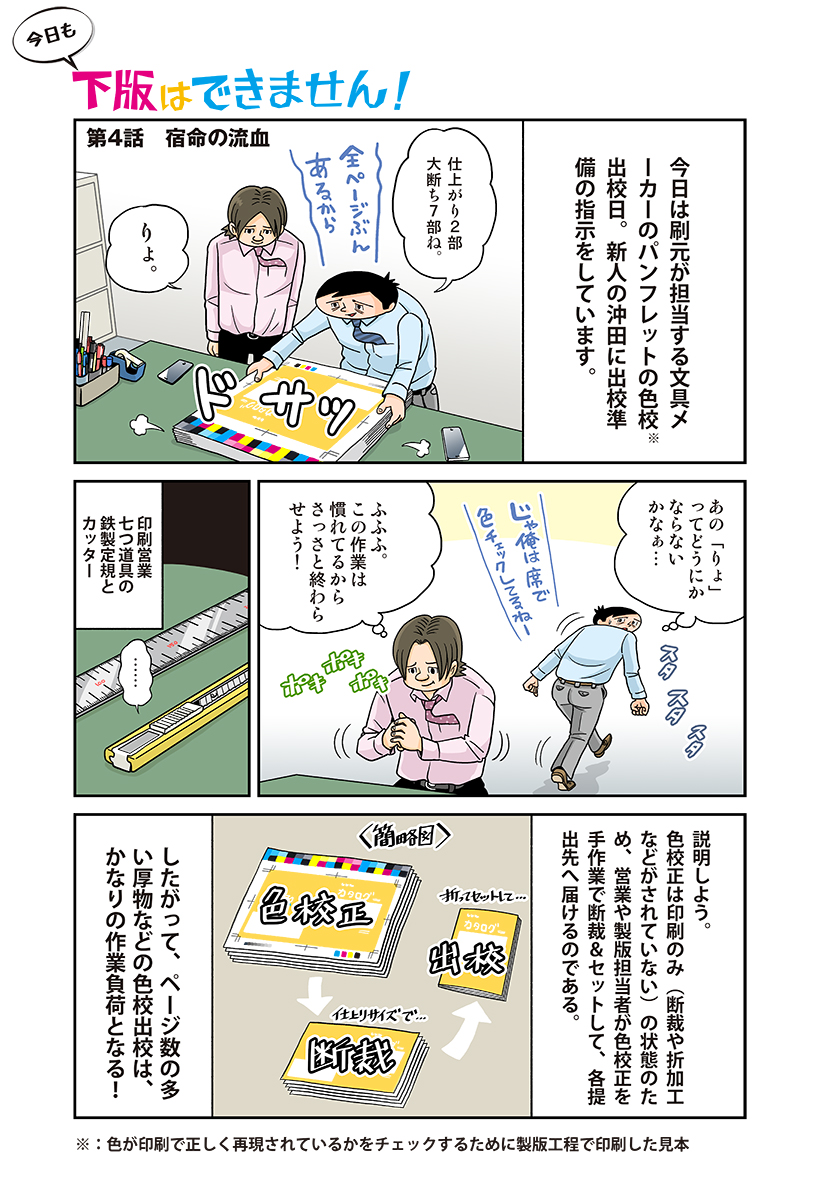20161017-a03 (2)