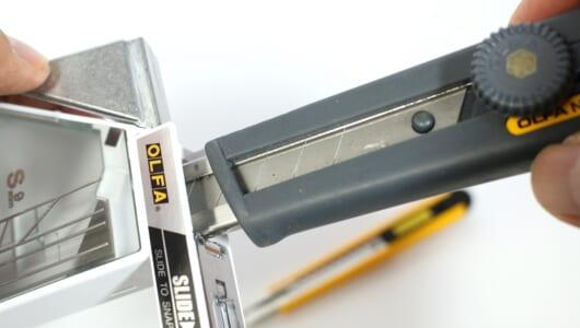 カッターナイフの使い方間違ってない!? ポキポキと刃を折って消耗品のように活用するべき