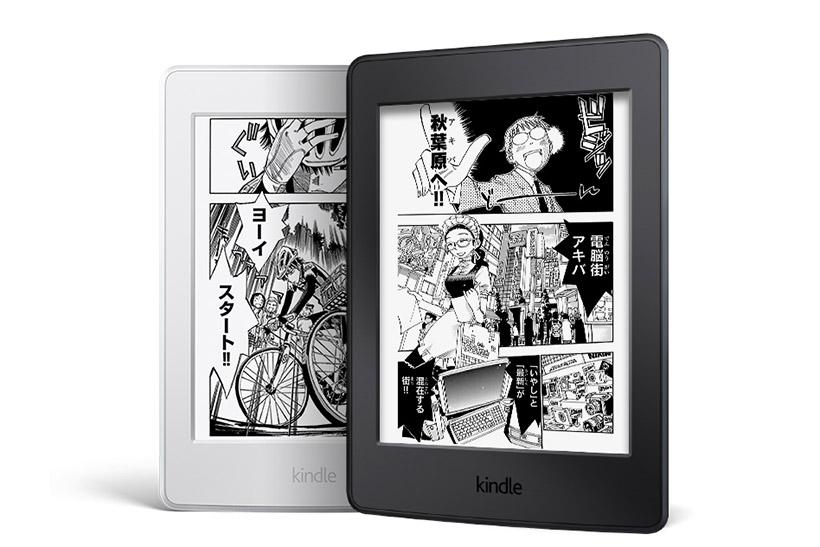 ↑Kindle Paperwhite 32GB マンガモデル  (C)渡辺航(週刊少年チャンピオン)