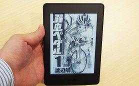 マンガ大好き日本人に向けた限定モデル! 「Kindle Paperwhite」に32GBストレージ搭載の「マンガモデル」登場