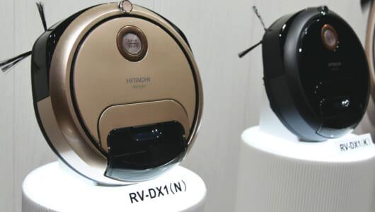 日立、ロボット掃除機参入に「なぜいまさら?」の声ーー「小さなボディ」は市場に受け入れられるのか?