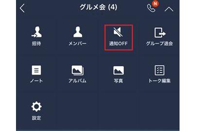 20161018_y-koba_LINE_ic