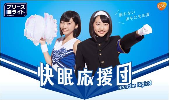 20161018_y-koba_TV2_01