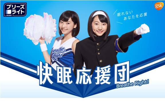 20161018_y-koba_TV2_ic