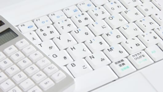 【Excel】エクセル計算のすすめ――電卓代わりに使えばミスも手間も減らせておトク!