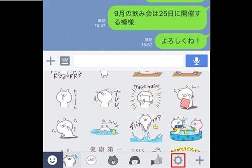 20161019_y-koba_LINE _ic