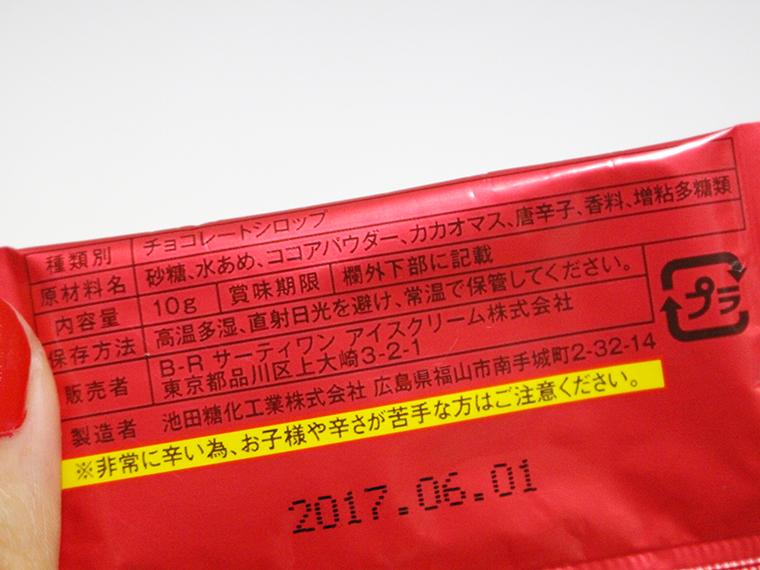 20161020-a05 (4)