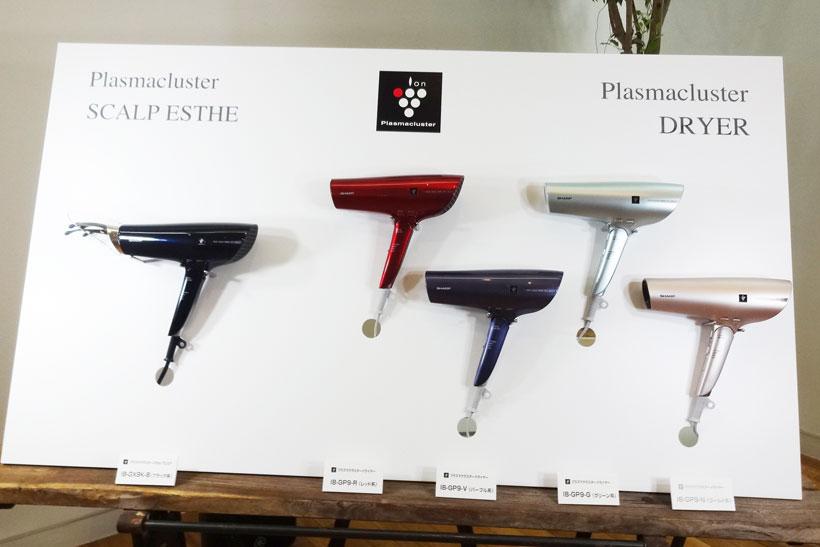 ↑右の4色は同時に発表された「プラズマクラスタードライヤー IB-GP9」