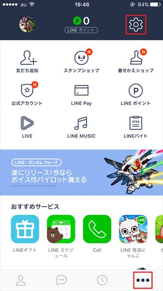20161020_y-koba_LINE (1)_R