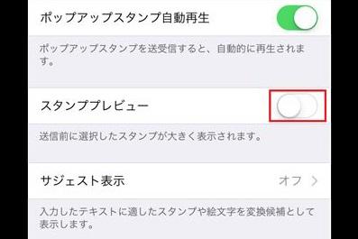 20161020_y-koba_LINE_ic2