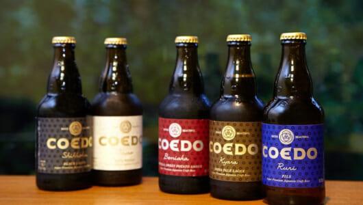 ビール界の新潮流「クラフトビール」を知る――ニッポンを代表するブルワリーを訪ねて