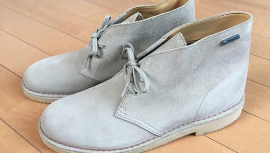 クラークスの新作ブーツはGORE-TEX®ファブリクスを初採用! ピルグリム サーフ+サプライ限定のカラーもあり