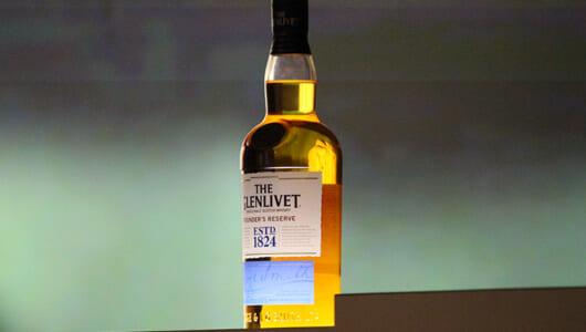 ウイスキー初心者でも飲みやすい! スコットランド最古の蒸留所から11月8日に新ラインがデビュー