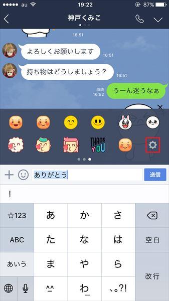 20161021_y-koba_LINE_01_R