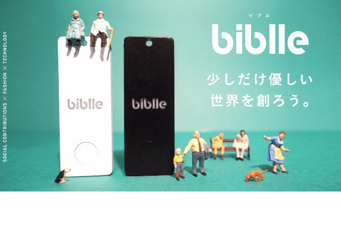 20161021_y-koba_RR