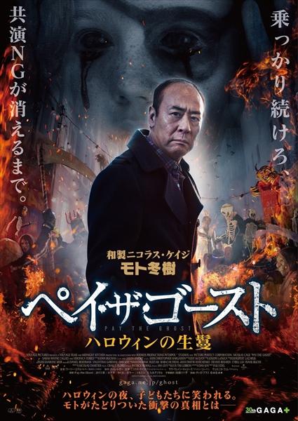 20161021_y-koba_TV2_01