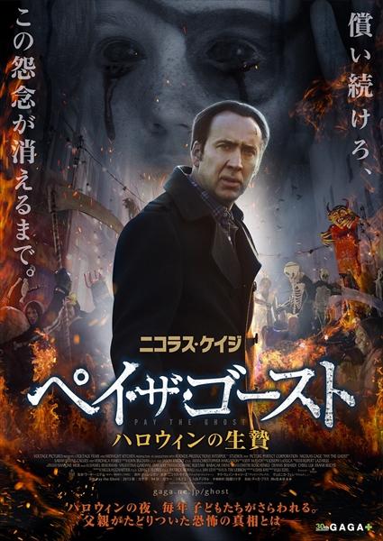 20161021_y-koba_TV2_02