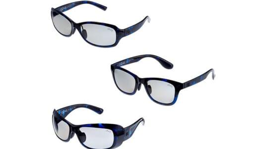 長友佑都選手がプロデュースした「偏光グラス」とは? 視界が超クリアで多くの人にメリット