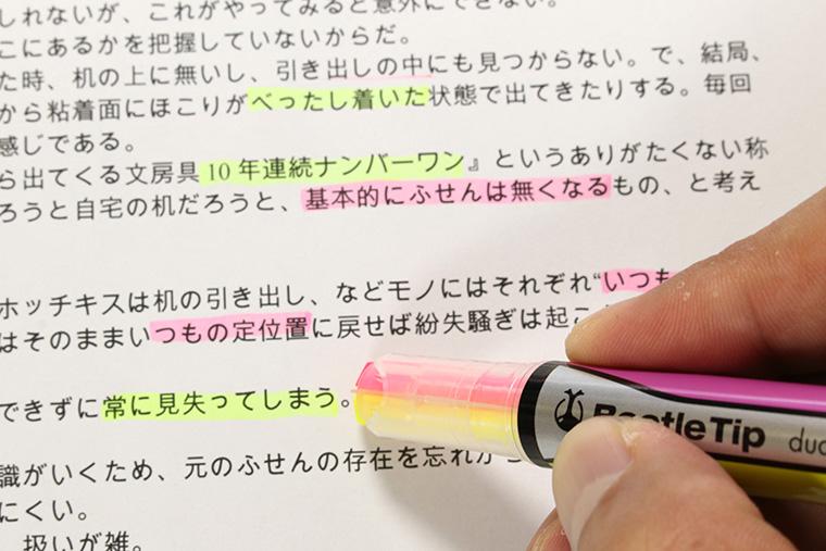 ↑手の中で軸を半回転させるだけで素早い色の切り替えが可能