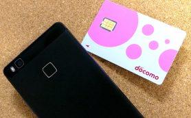 毎月のスマホ料金を安くする! 5分でわかる「格安SIM」の超キホン