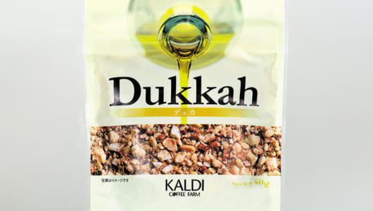 【カルディ】世界の味が一瞬で再現できる! 知っておくべきキホンの調味料6選