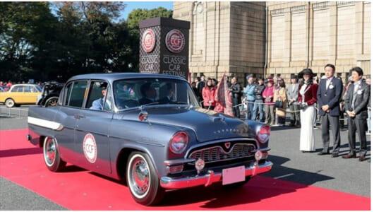トヨタ博物館が「クラシックカー・フェスティバル」を開催! 11月26日(土) 東京・神宮外苑にて