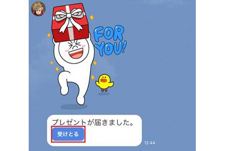 20161024_y-koba_LINE_ic