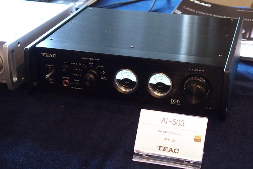 ↑DAC搭載プリメインアンプのAI-503。来年発売予定で今回は参考出品
