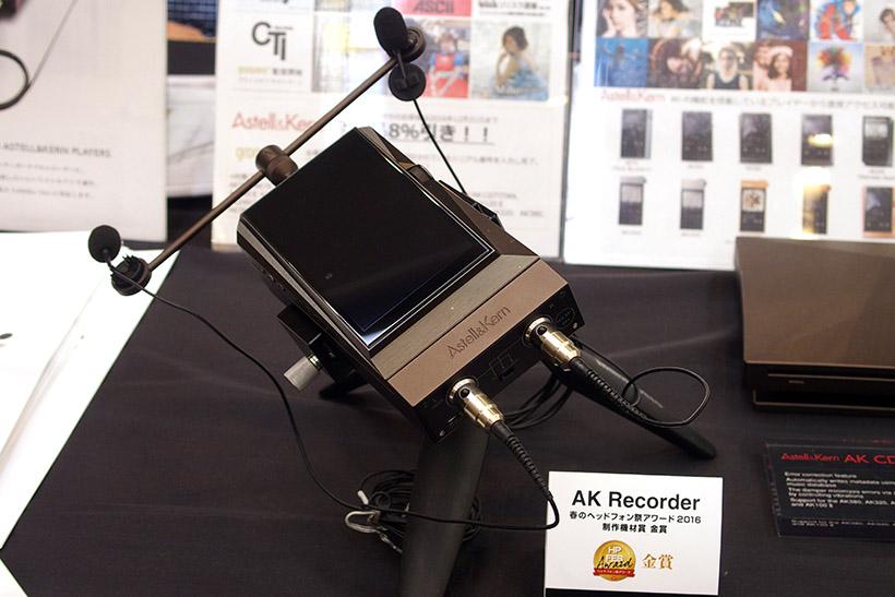 ↑スタジオ録音並のクオリティで収録できるAK Recorder。バンドマンはもちろん、ニコ生主やYoutuberも必見のアイテムです