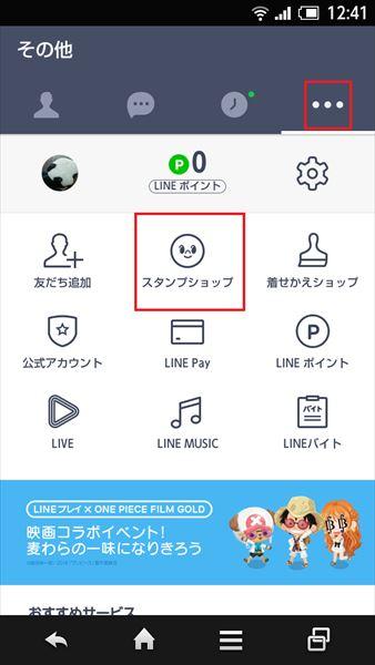 20161025_y-koba_LINE (1)_R