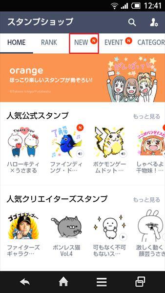 20161025_y-koba_LINE (2)_R