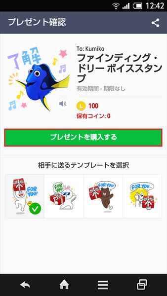 20161025_y-koba_LINE (5)_R