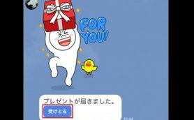 【LINE】ちょっとした御礼にもぴったり! 「友だち」にスタンプをプレゼントしよう――Android編