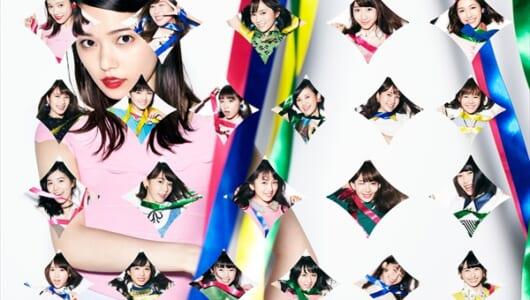 AKB48・島崎遥香の卒業曲「ハイテンション」MV完成!意外なゲストにぱるるもビックリ