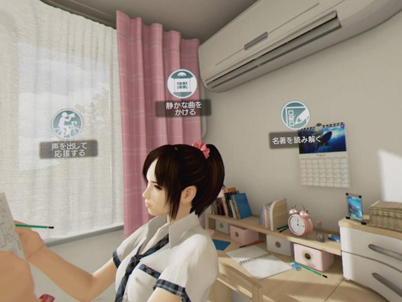 彼女の部屋で勉強を教えます。選択肢は、視線を一定時間合わせると、選択したことになります。