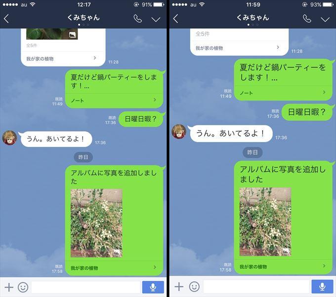 20161026_y-koba_LINE5_R