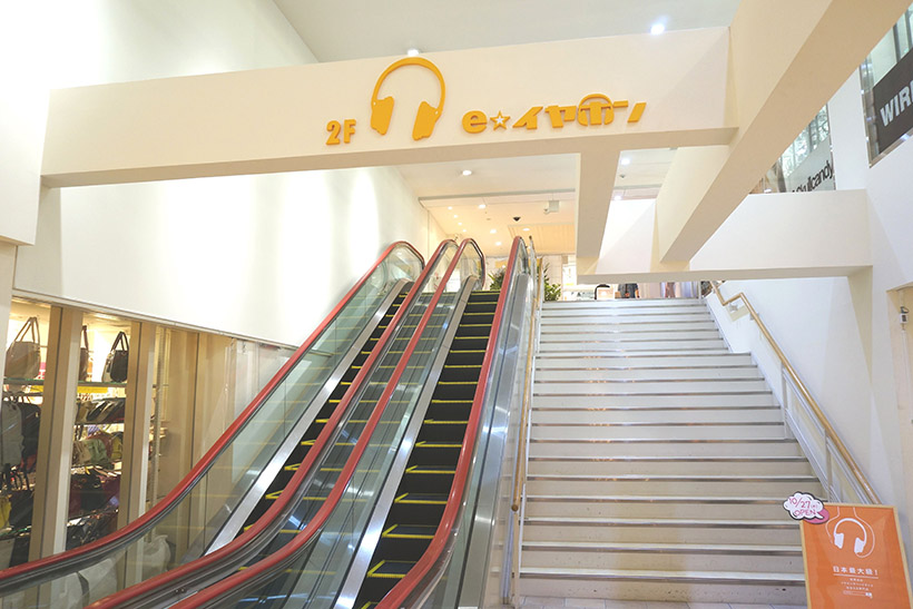 ↑ESTの2階に新店舗がオープン
