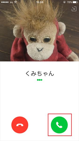 20161027_y-koba_LINE (3)_R