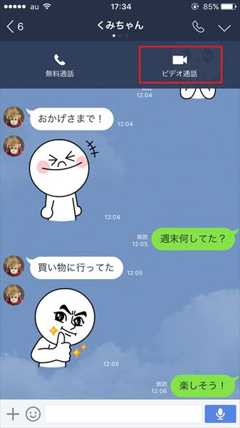 20161027_y-koba_LINE (5)_R