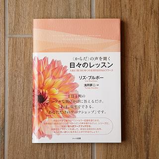 20161027_y-koba_Living_06