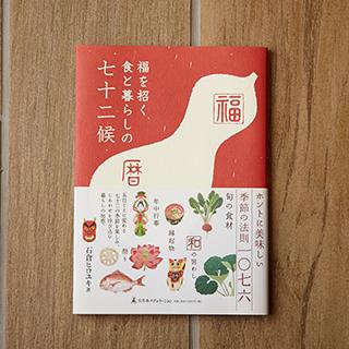 20161027_y-koba_Living_08