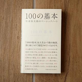 20161027_y-koba_Living_10
