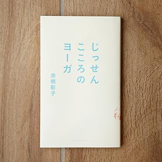20161027_y-koba_Living_12