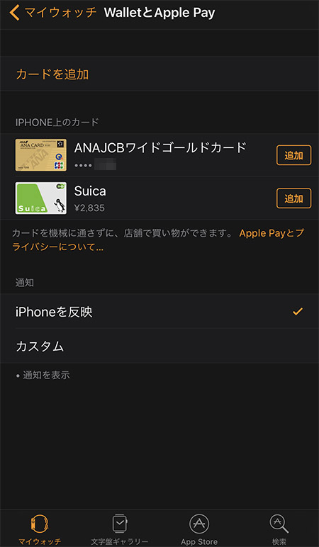 20161028-i01 (8)
