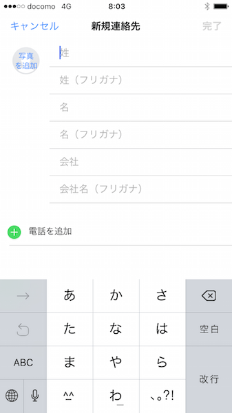 20161028_ono11_5