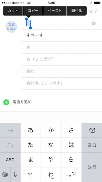 20161028_ono11_6