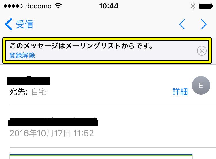 20161028_ono13_1
