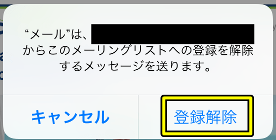 20161028_ono13_2